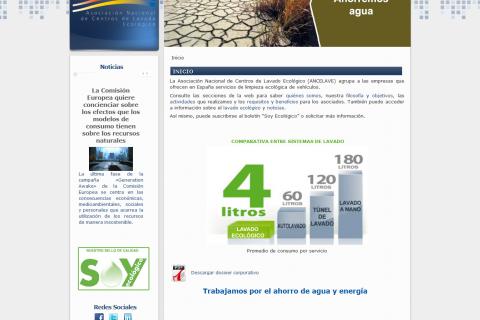 ANCELAVE critica la falta de compromiso del Gobierno de España con el lavado ecológico de vehículos